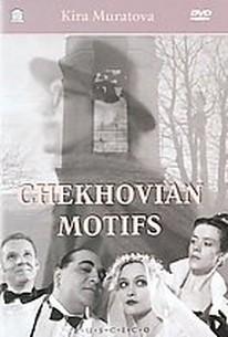 Chekov's Motifs
