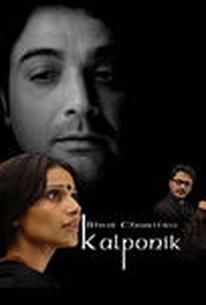 Shob Charitro Kalponic