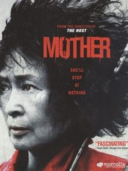 Mother (Madeo)