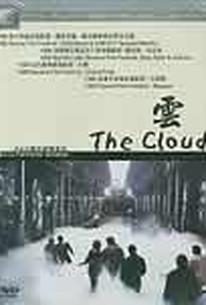 La Nube (The Cloud) (Clouds)