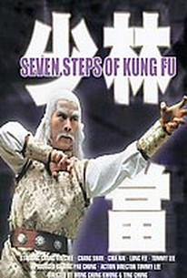 Seven Steps of Kung Fu