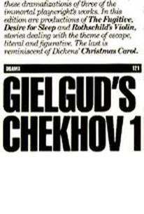 Gielgud's Chekhov 1
