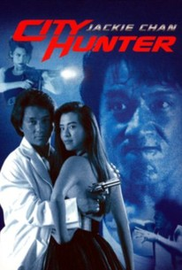 City Hunter (Sing si lip yan)
