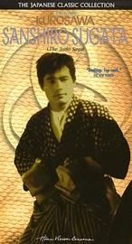 Sugata Sanshiro (Judo Saga) (Judo Story)