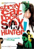 Nora-neko rokku: Sekkusu hanta (Stray Cat Rock: Sex Hunter)