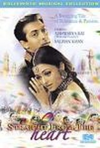 Straight From the Heart (Hum Dil De Chuke Sanam)