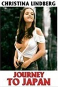 Poruno no joô: Nippon sex ryokô (The Pornstar Travels Around Japan) (Journey to Japan)