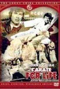 Sora-te baka ichidai (Karate For Life)