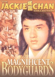 Magnificent Bodyguards (Fei du juan yun shan) (Magnificent Guardsmen)