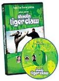 Shaolin Tiger Claw