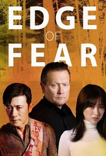 Edge Of Fear 2018 Rotten Tomatoes