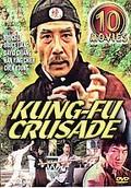 Kung Fu Crusade