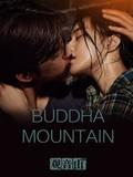 Buddha Mountain (Guan yin shan)