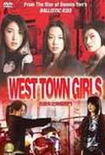 West Town Girls
