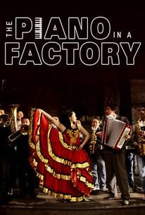 Gang de qin (The Piano In A Factory)