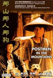 Postmen in the Mountains (Nashan naren nagou)