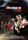The Children Of USSR