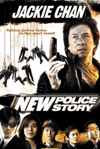 New Police Story (San ging chaat goo si) (2006) - Rotten ...