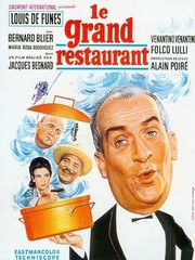 Le Grand Restaurant (What's Cooking in Paris)