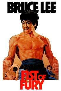 Fist of Fury (Jing wu men)