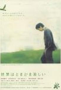 Sekai wa tokidoki utsukushii (Life Can Be So Wonderful)