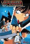 Detective Conan: The Last Wizard of the Century (Case Closed: The Last Wizard of the Century) (Meitantei Conan: Seiki matsu no majutsushi)