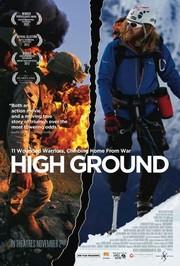 High Ground
