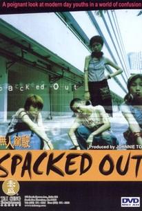 Spacked Out (Mo yan ka sai)