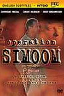 Operation Simoom (Operacja Samum)