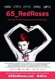 65_RedRoses