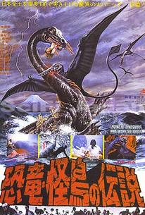 Kyôryuu: Kaichô no densetsu (Legend of Dinosaurs and Monster Birds)