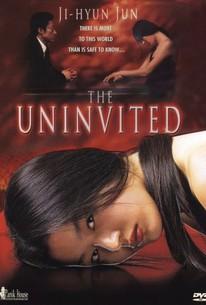 The Uninvited (4 Inyong shiktak)