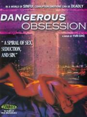 Mortal Sins (Dangerous Obsession)