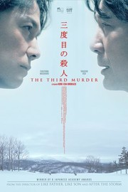The Third Murder (Sandome no satsujin)