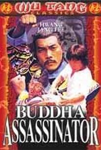 Buddha Assassinator