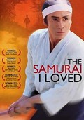 The Samurai I Loved (Semi Shigure)