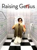 Raising Genius