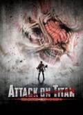 Attack on Titan Part 1 (Shingeki no kyojin: Attack on Titan)