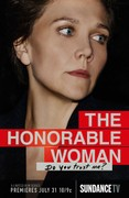 The Honorable Woman: Season 1
