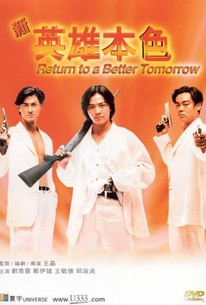 Return to a Better Tomorrow