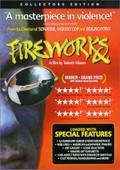 Fireworks (Hana-bi)