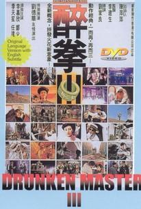 drunken master ii (1994) trailer