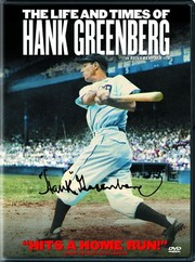 The Life and Times of Hank Greenberg (2000)