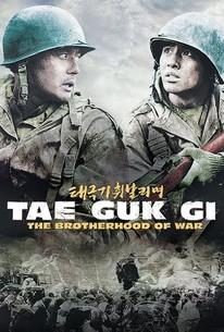 brotherhood of war