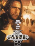 Shadow Warriors 2: Hunt For The Death Merchant