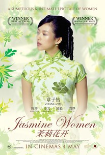 Mo li hua kai (Jasmine Women)