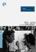 Till Gl�dje (To Joy)