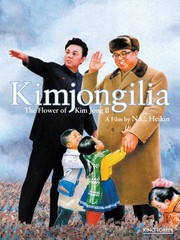 Kimjongilia