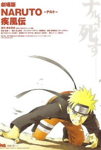 Naruto Shippuden: The Movie (Gekijô ban naruto: Shippûden)