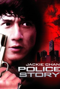 Police Story (Ging chaat goo si) (Police Force)